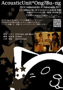 Ong2012nakayama